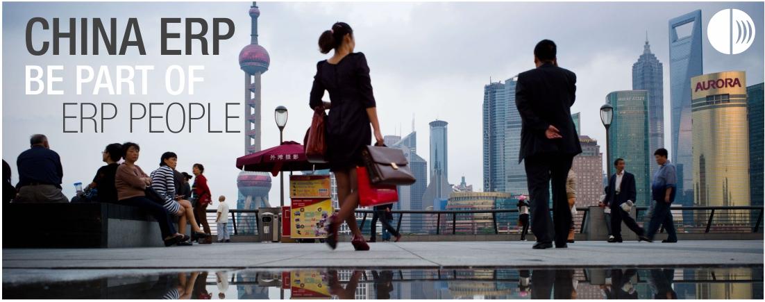 People ERP China